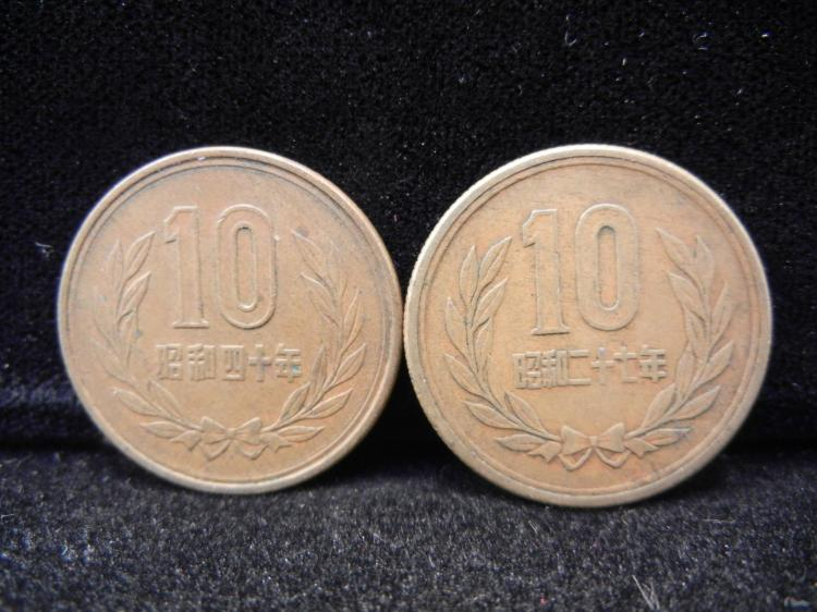 Two 10 YEN COINS