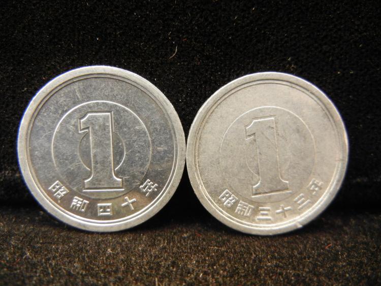 2 - One Yen