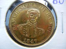 1847 Hawaii Hapa Haneri Medal. Choice Brilliant Uncirculated Red.