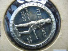 150th Anniversary of the Battle of Lexington Medal