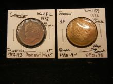 1992 100DRACH and a 1988 10DRACH Greek Coins