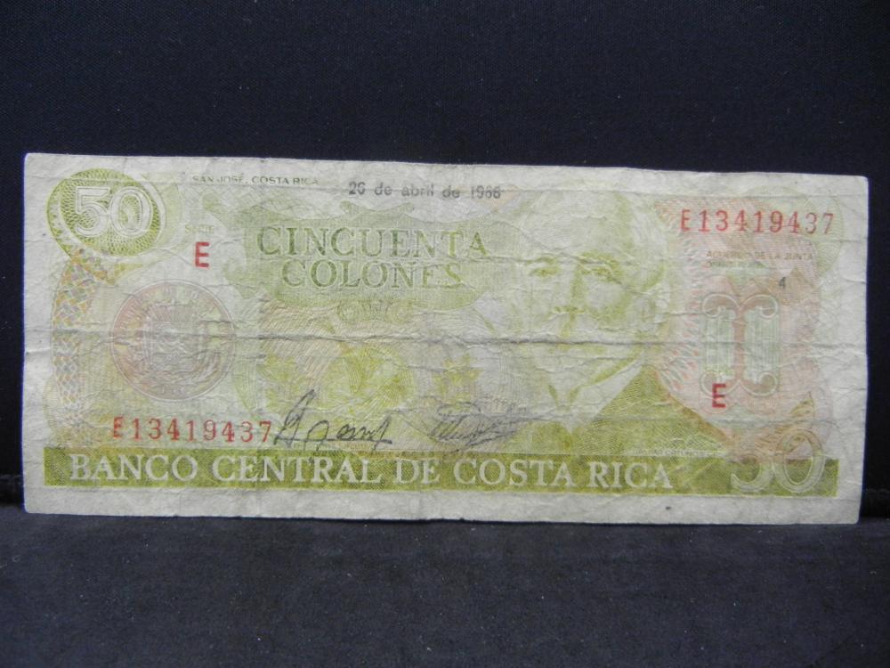 Costa Rica 50 Colones Bank Note, Serial # E13419437