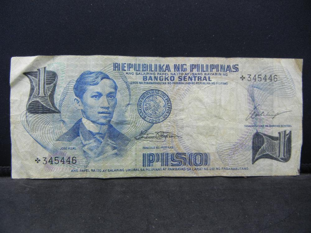 1949 Phillipines 1 Piso Bank Note.  Serial # 345446
