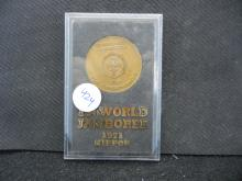 13TH WORLD JAMBOREE BUY SCOUT MEDAL FROM NIPPON DATED 1971