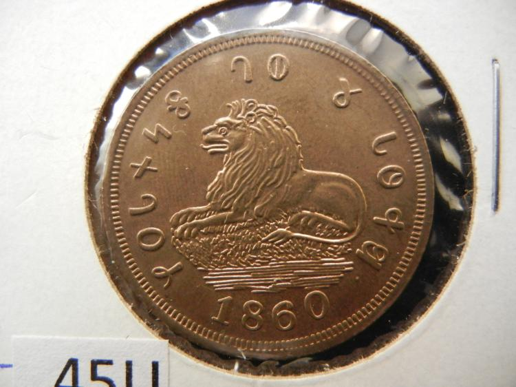 bob coin