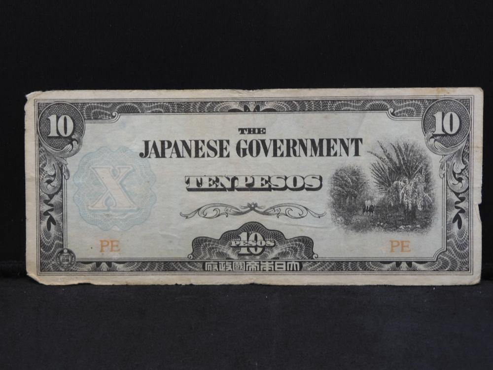 Japan 10 Pesos Invasion Of The Philippines Military Currency.