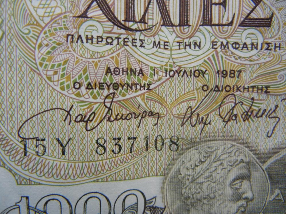 Lot 1K: 1987 Greece 1000 Drachmai Bank Note. Serial # 15Y 837108