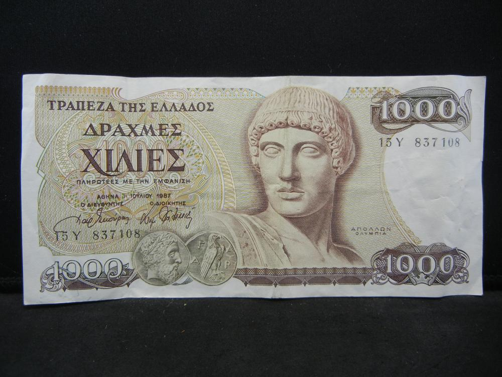 1987 Greece 1000 Drachmai Bank Note.  Serial # 15Y 837108