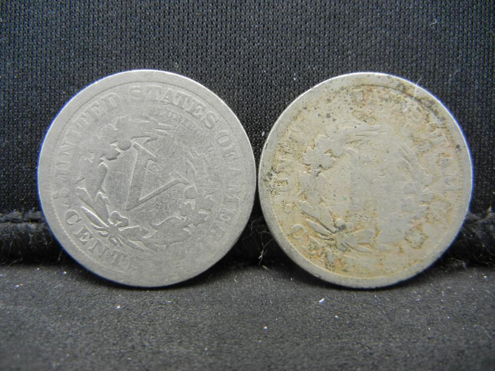 Lot 2K: 1912 PD V-Nickels.
