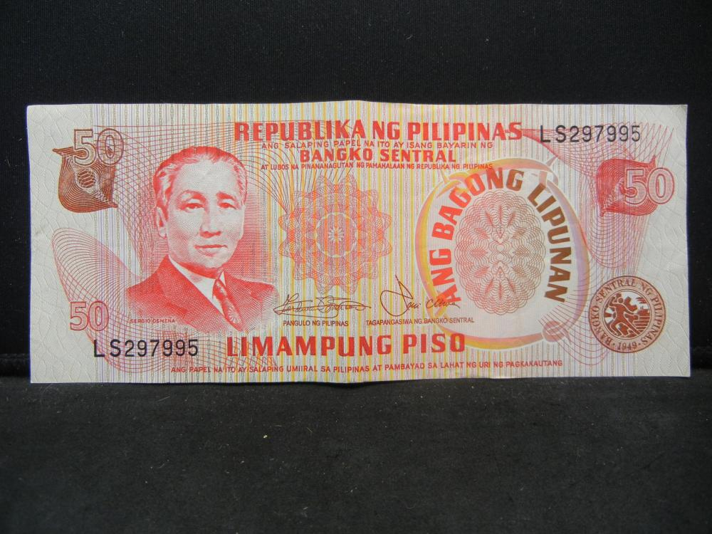 1978 Philippines 50 Peso Bank Note.  Serial # L S297995