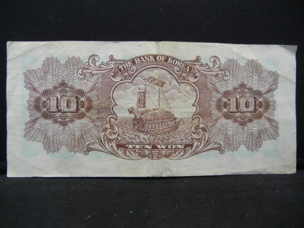 Lot 48K: 1963 Korea 10 Won Bank Note.
