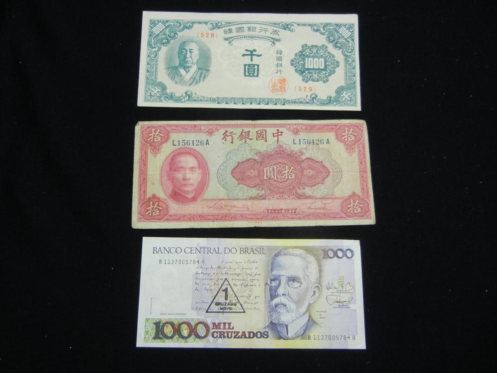 1950 South Korea 1000 Won Banknote.  Serial # 529