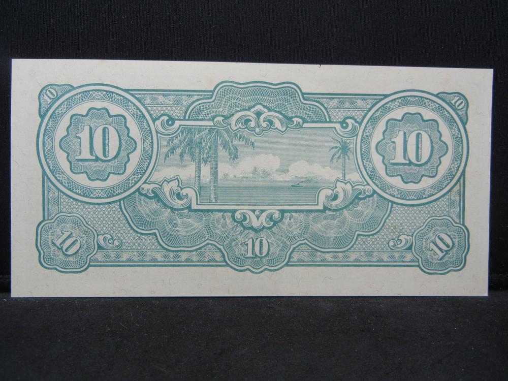 Lot 20N: World War II Japanese 10 Dollars Malaya Note. Nice Crisp Note.