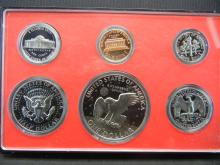Lot 1Y: 1977 US Mint Proof Set - 6 Deep Cameo GEMS