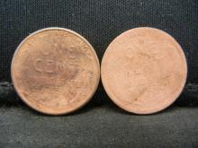 Lot 57C: (2) VINTAGE WHEAT PENNIES (1910 & 1925-S