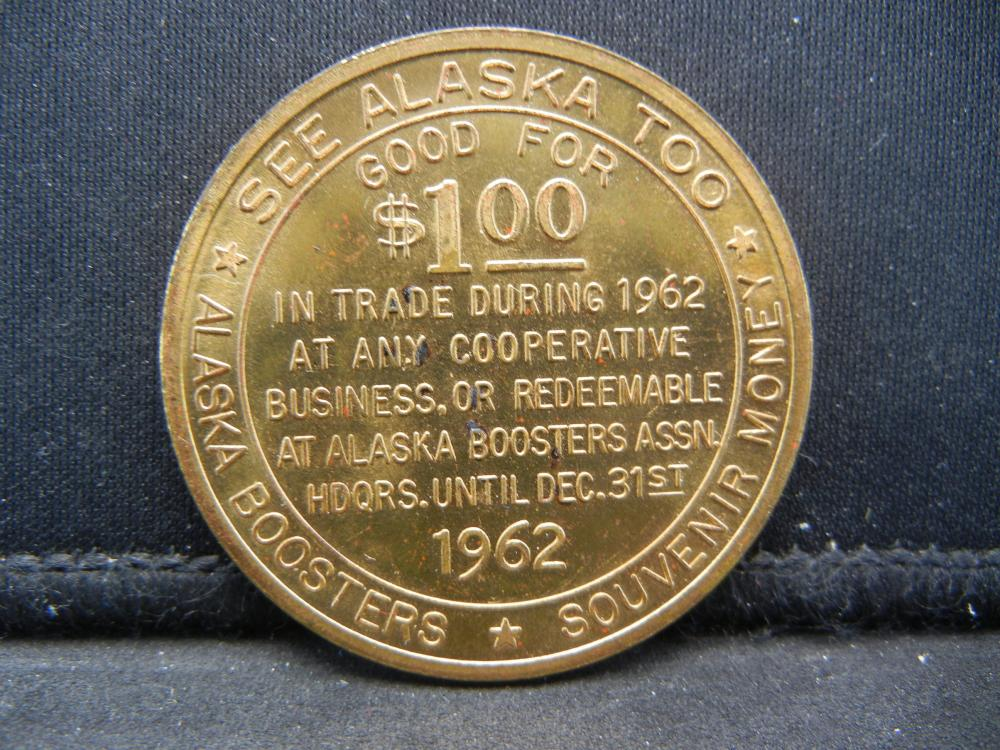 Lot 45Y: 1962 Alaska So-Called Dollar