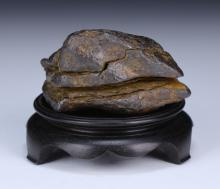 A Natural Meteorite Rock