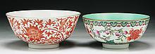 Two (2) Chinese Famille Rose Porcelain Bowls