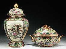 Two (2) Chinese Rose Medallion Porcelain Vase & Lidded Tureen