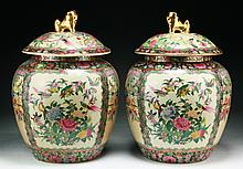Pair of Chinese Rose Medallion Porcelain Jars With Covers