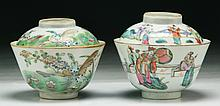 Pair of Chinese Antique Famille Rose Porcelain Bowls With Covers