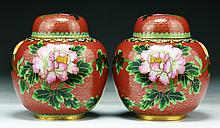 Pair of Chinese Antique Cloisonne Bronze Vases With Covers