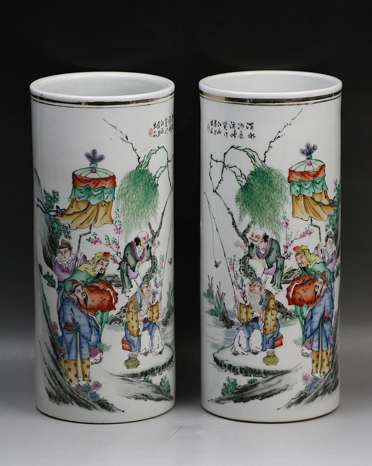 Pair Chinese Famille Rose Porcelain Brush Holders