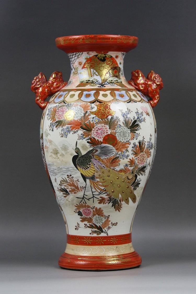 Japanese Kutani Amphora-Form Gilt Porcelain Vase