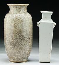 Two (2) Chinese Antique White Glazed Porcelain Vases