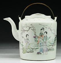 A Chinese Antique Famille Rose Porcelain Teapot