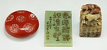 Three (3) Chinese Antique Scholar Items