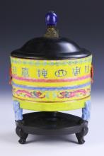 A Chinese Antique Famille Rose Tri-Pod Censer