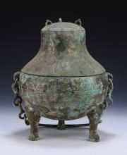 A Chinese Antique Tri-Pod Bronze Lidded Censer