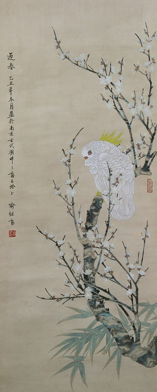 A Paper Hanging Painting Scroll By Yu Jigao