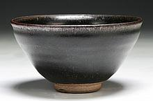 A Chinese Antique Jizhou Kiln Black Glazed Bowl