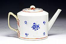 A Big Chinese Qing Export Gilt Porcelain Teapot