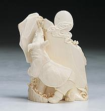A Chinese Antique Ivory Carving: Goat
