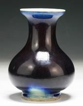A Chinese Antique Blue Porcelain Vase
