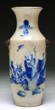 A Chinese Antique Ge Blue & White Vase