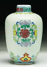 A Chinese Antique Doucai Porcelain Miniature Vase