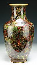 A Chinese Antique Cloisonne Bronze Vase