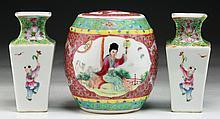 Three (3) Chinese Antique Porcelain Vases & Jar
