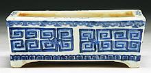A Chinese Antique Blue & White Porcelain Bowl