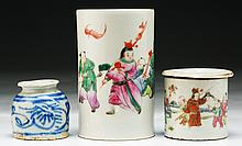 Three (3) Chinese Antique Porcelain Vases