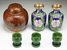 Six (6) Chinese Cloisonne Vases & Serpentine Jade Cups