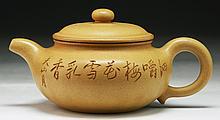 A Chinese Antique Yixing Zisha Teapot