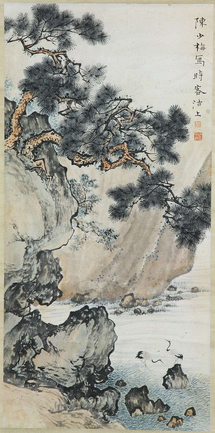 A Chinese Hanging Painting On Silk By Chen, Shaomei