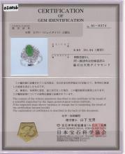 NATURAL JADE RING WITH DIAMOND PLATINUM MOUNTED (W