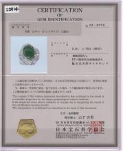 NATURAL JADE RING WITH DIAMOND PLATINUM  MOUNTED (