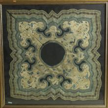 Embroidery Waistcoat